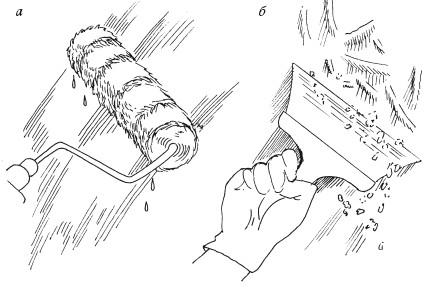 Рис.33. Удаление старой побелки со стен: а – увлажнение с помощью валика; б – удаление слоя побелки шпателем