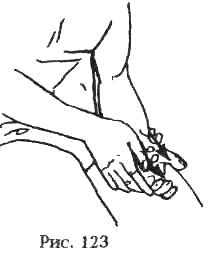 Пальцы.