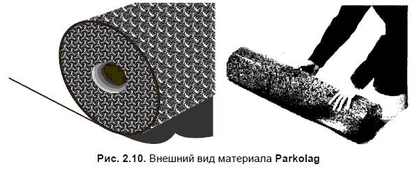 Материал компании «MustaPekka»