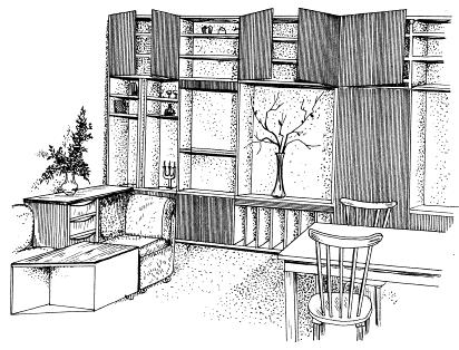 Глава 1. Как разумно расставить мебель