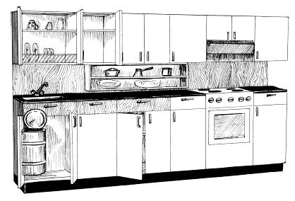 Если площадь кухни недостаточно велика
