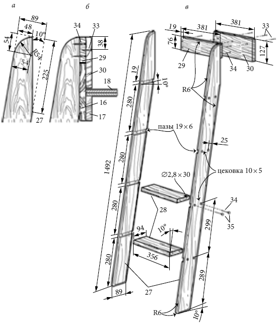 Рис.37.
