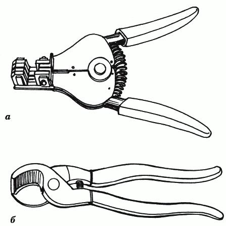 Рисунок 41. Виды клещей для электромонтажных работ: а) клещи для зачистки кабеля; б) клещи для резки кабеля