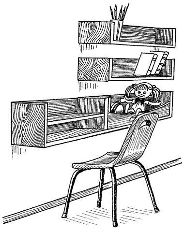 Рис. 47. Подвесная полка для детской комнаты