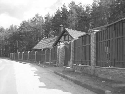 Ограда и дизайн участка