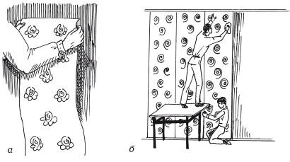 Рис. 30. Наклеивание обоев: а) прикладывание полотнища к стене; б) наклеивание с совмещением вертикальных кромок