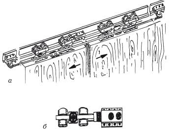 Рис. 39. Комплект деталей для конструкции раздвижных дверей: а) направляющая; б) роликовый механизм