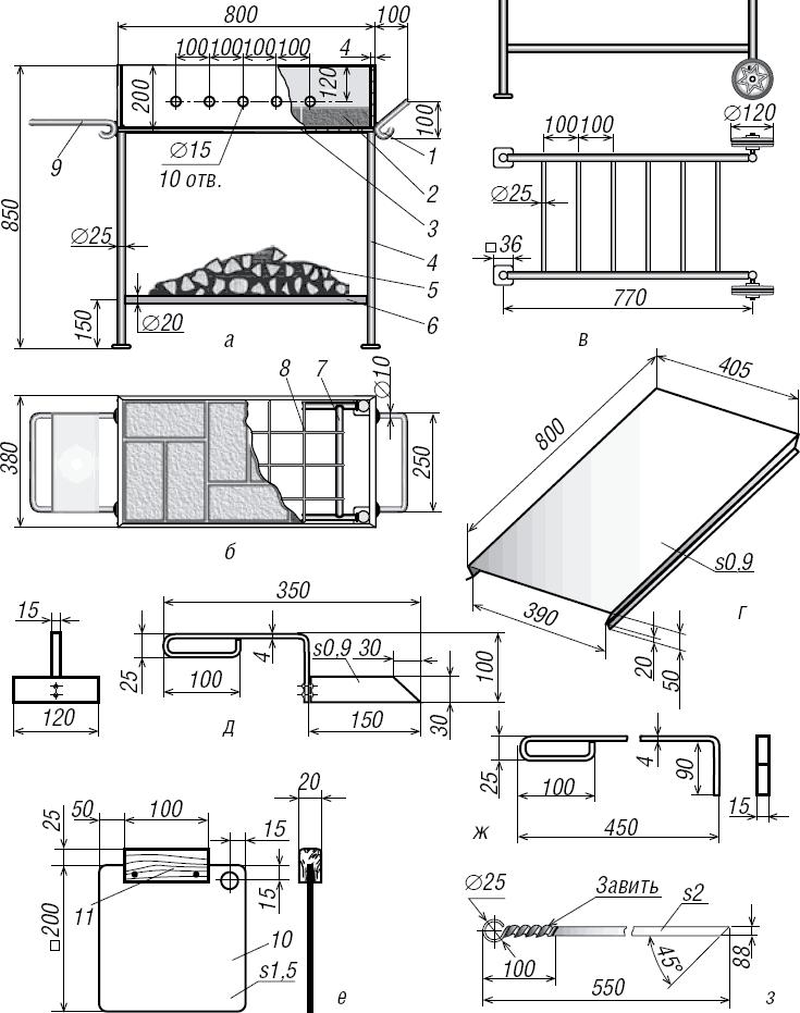 Рис.13.