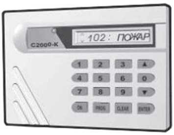 2.2.8. Устройство «С2000» (производитель «Болид»)