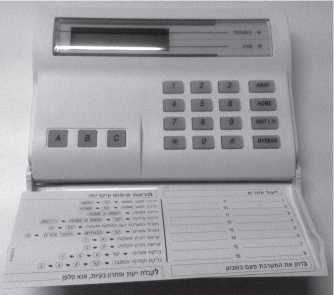 3.2. Мираж-GSM-iT-01